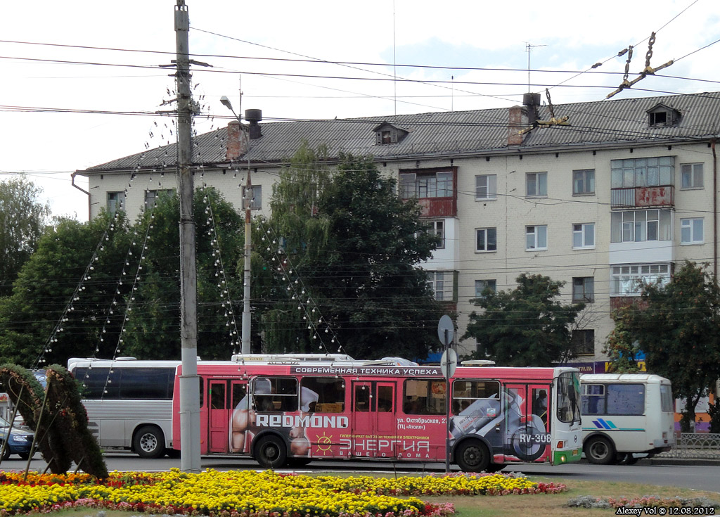 koms-ul2