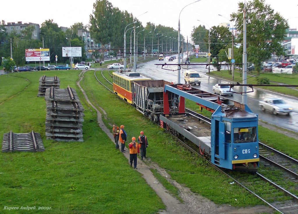 Фото трамваев в городе орле