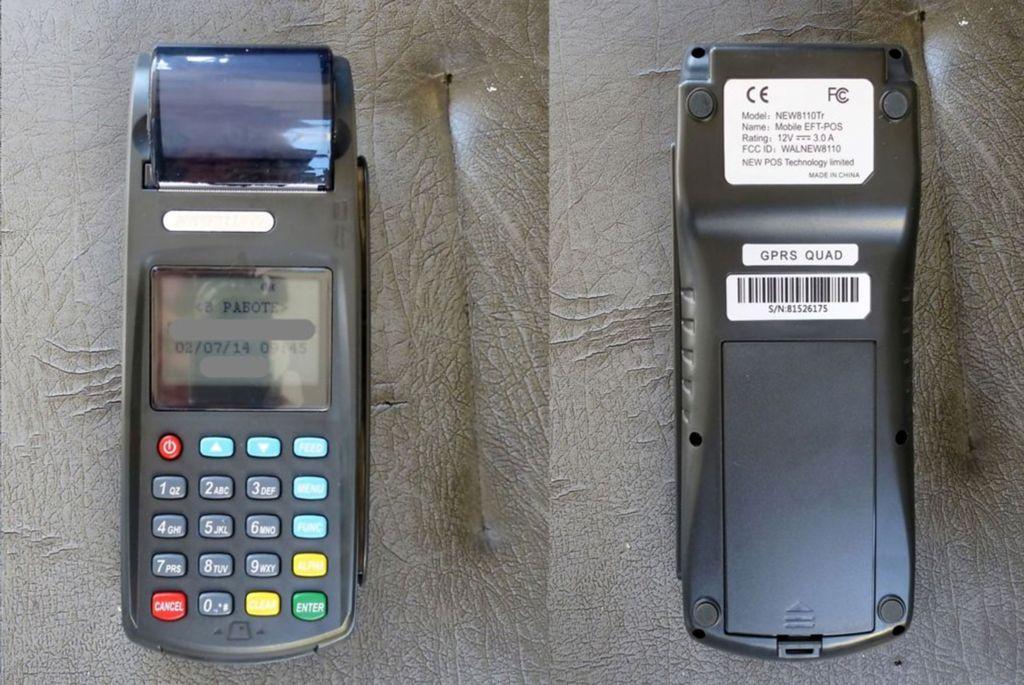 компании ЗОЛОТАЯ цена машинок для считывания карточек в автобусе доме: