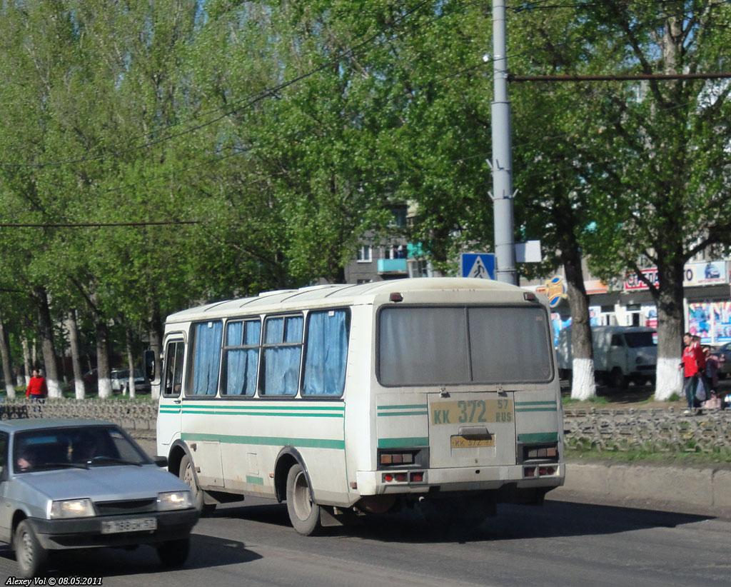 индивидуалки дмитровска орловской области
