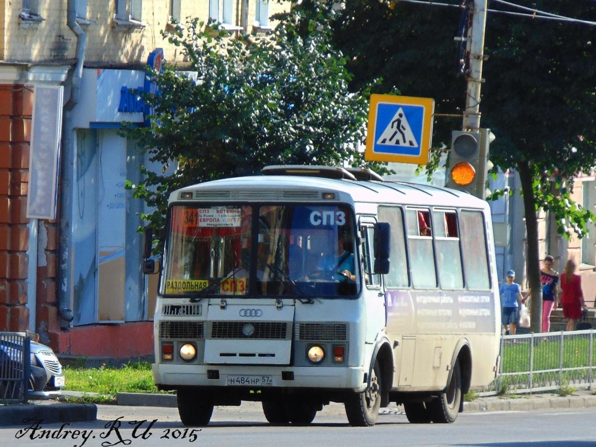 Man nl222 #17 - фоп сапелкін м м - автобус маршрута чугуев-харьков на автостанции 6 в харькове kzk gop,pospieszny